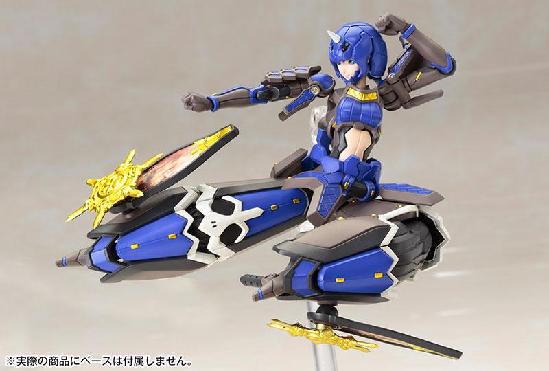 藍鬼姫 シキプラモデル(コトブキヤファンタシースター オンラインNo.KP-382)商品画像_4