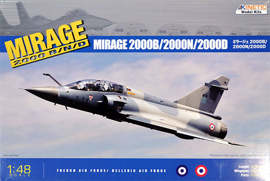 ミラージュ 2000B/2000N/2000Dプラモデル(キネティック1/48 エアクラフト プラモデルNo.K48032)商品画像