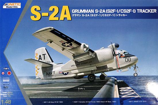 グラマン S-2A (S2F-1/CS2F-1) トラッカープラモデル(キネティック1/48 エアクラフト プラモデルNo.K48039)商品画像