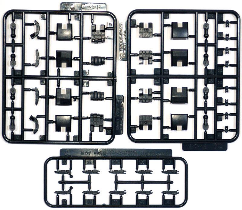 極め手 100 角 (ダークグレイ)プラモデル(ホビーベース間接技EXNo.PPC-Tn080)商品画像_1