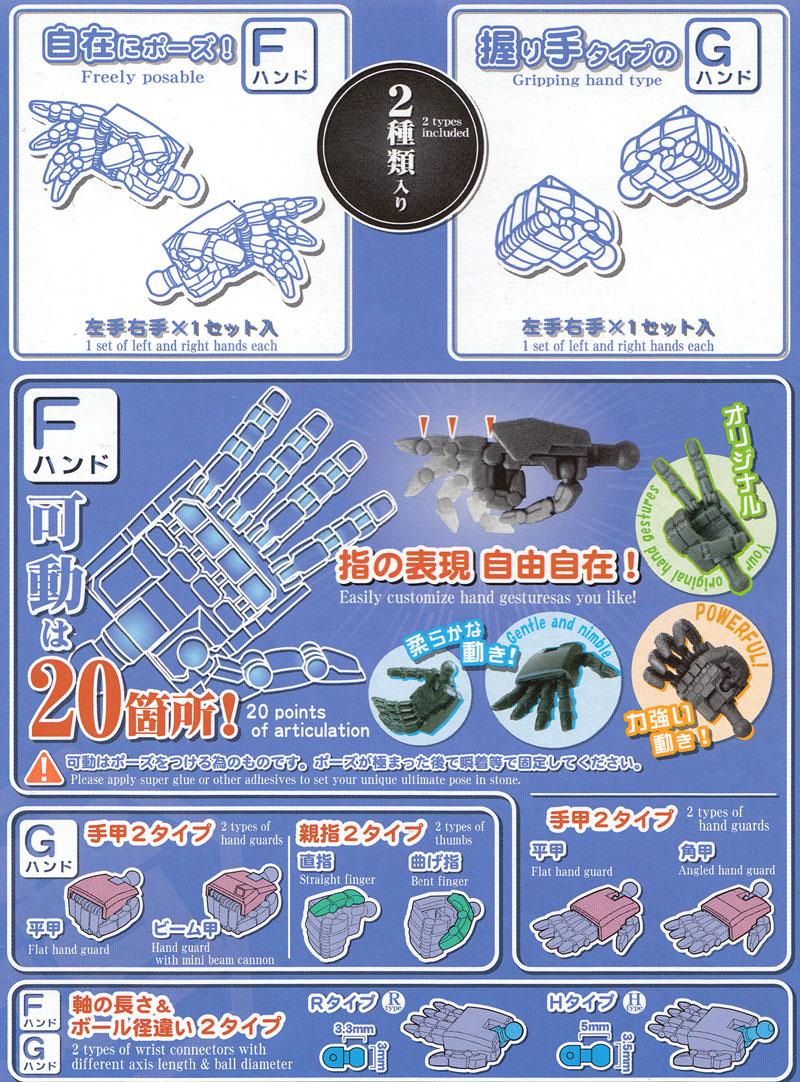 極め手 100 角 (ダークグレイ)プラモデル(ホビーベース間接技EXNo.PPC-Tn080)商品画像_2