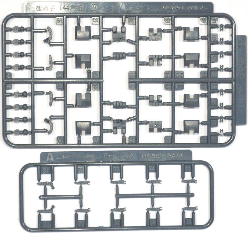 極め手 144 角 (G・グレイ)プラモデル(ホビーベース間接技EXNo.PPC-Tn085)商品画像_1