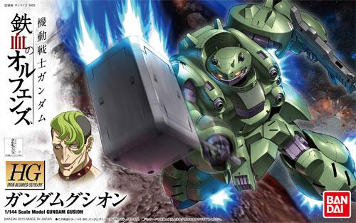 ガンダムグシオンプラモデル(バンダイ1/144 HG 機動戦士ガンダム 鉄血のオルフェンズNo.008)商品画像