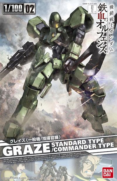 グレイズ (一般機/指揮官機)プラモデル(バンダイ1/100 HG 機動戦士ガンダム 鉄血のオルフェンズNo.002)商品画像