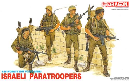 イスラエル軍 空挺部隊プラモデル(ドラゴン1/35 World