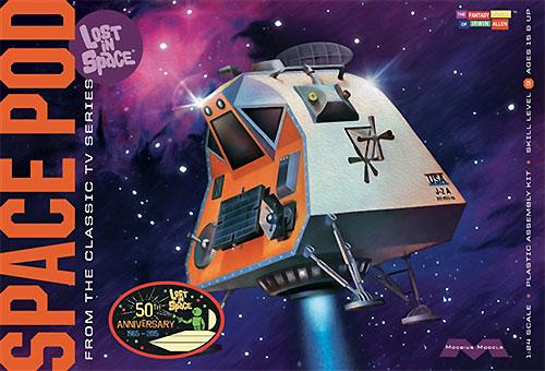 宇宙家族ロビンソン スペースポッド (50周年リニューアルパッケージver.)プラモデル(メビウススペース ビークルNo.901R)商品画像