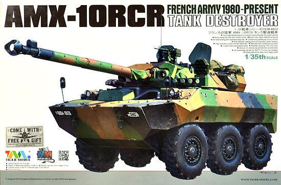 フランス AMX-10RCR 対戦車装輪装甲車プラモデル(タイガーモデル1/35 AFVNo.TM-4602)商品画像