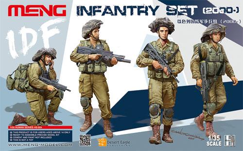 イスラエル 国防軍歩兵セットプラモデル(MENG-MODEL1/35 ヒューマン シリーズNo.HS-004)商品画像