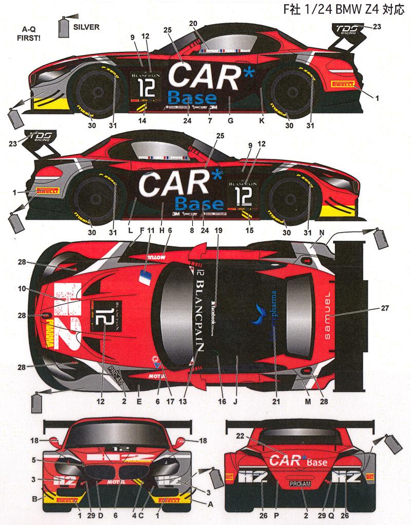 BMW Z4 TDSレーシング #12 シルバーストーン 2015デカール(スタジオ27ツーリングカー/GTカー オリジナルデカールNo.DC1110)商品画像_1