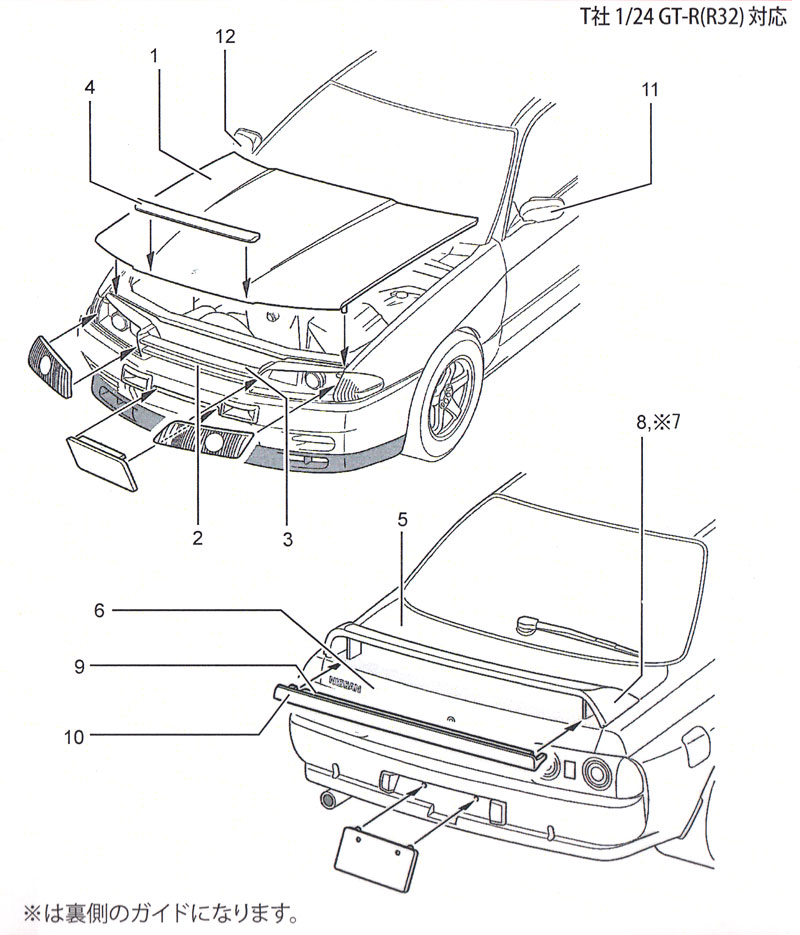 ニッサン スカイライン GT-R (R32) カーボンデカールデカール(スタジオ27ツーリングカー/GTカー カーボンデカールNo.CD24017)商品画像_1