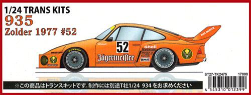 ポルシェ 935 イェーガーマイスター #52 ゾルダー 1977トランスキット(スタジオ27ツーリングカー/GTカー トランスキットNo.TK2475R)商品画像