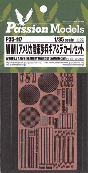 WW2 アメリカ陸軍歩兵ギア & デカールセットエッチング(パッションモデルズ1/35 シリーズNo.P35-117)商品画像