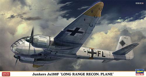 ユンカース Ju188F 長距離偵察機プラモデル(ハセガワ1/72 飛行機 限定生産No.02180)商品画像
