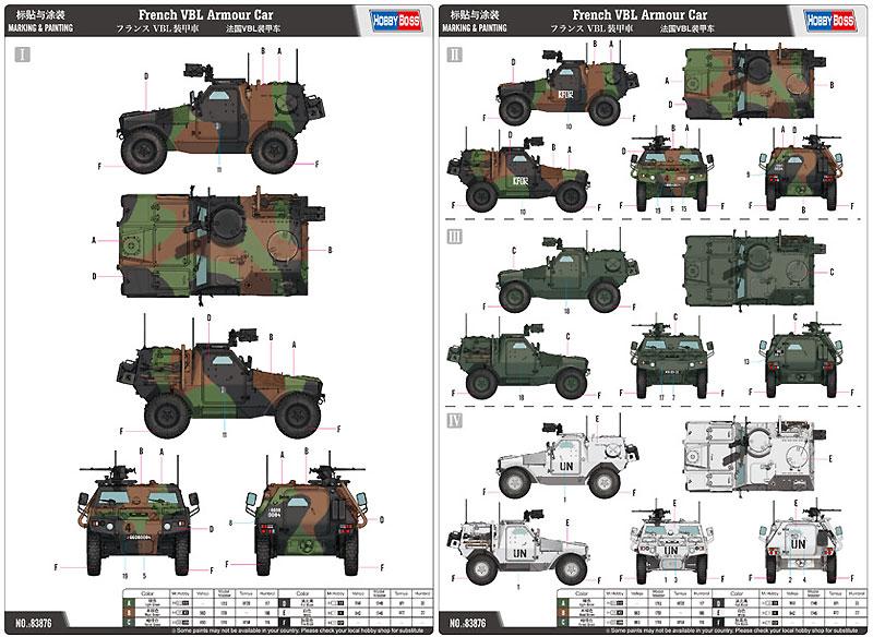フランス VBL 装甲車プラモデル(ホビーボス1/35 ファイティングビークル シリーズNo.83876)商品画像_1