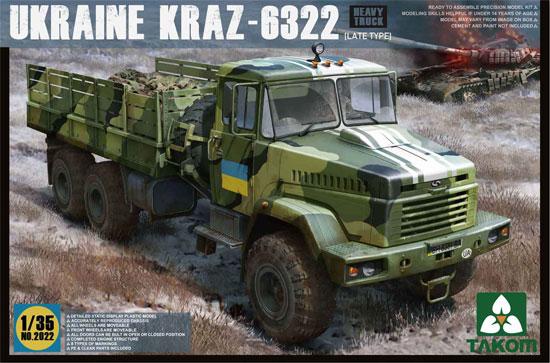 ウクライナ KRAZ-6322 後期型プラモデル(タコム1/35 ミリタリーNo.2022)商品画像
