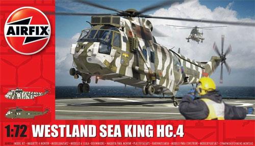 ウェストランド シーキング HC.4プラモデル(エアフィックス1/72 ミリタリーエアクラフトNo.A04056)商品画像
