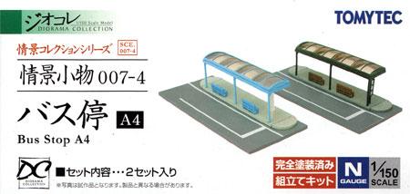 バス停 A4プラモデル(トミーテック情景コレクション 情景小物シリーズNo.007-4)商品画像
