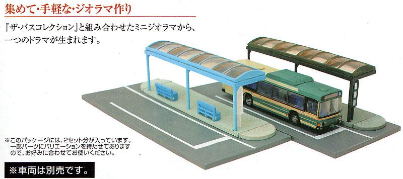 バス停 A4プラモデル(トミーテック情景コレクション 情景小物シリーズNo.007-4)商品画像_2