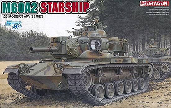アメリカ M60A2 スターシッププラモデル(ドラゴン1/35 Modern AFV SeriesNo.3562)商品画像