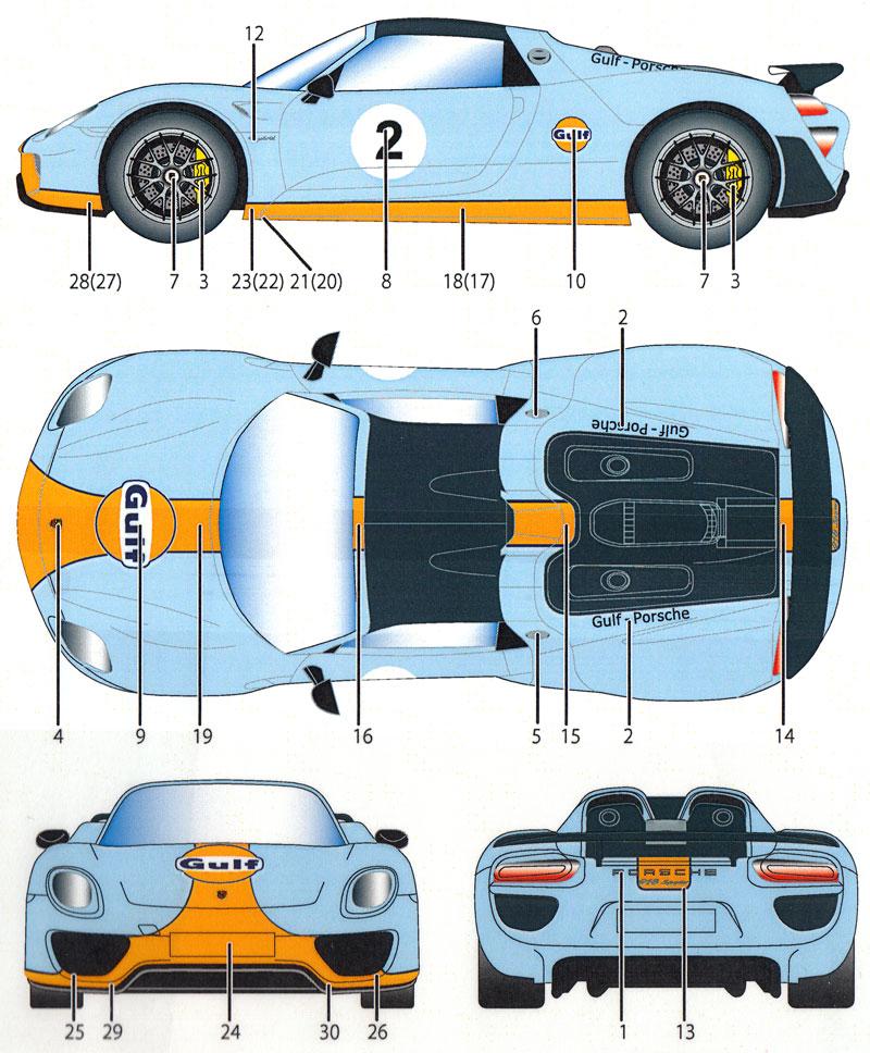 ポルシェ 918 ガルフ ドレスアップデカールデカール(スタジオ27ツーリングカー/GTカー オリジナルデカールNo.DC1116)商品画像_1