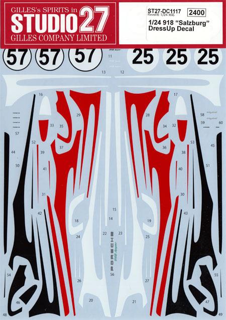 ポルシェ 918 ザルツブルグ ドレスアップデカールデカール(スタジオ27ツーリングカー/GTカー オリジナルデカールNo.DC1117)商品画像