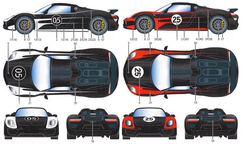 ポルシェ 918 ザルツブルグ ドレスアップデカールデカール(スタジオ27ツーリングカー/GTカー オリジナルデカールNo.DC1117)商品画像_1