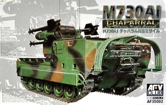 M730A1 チャパラル 対空ミサイルプラモデル(AFV CLUB1/35 AFV シリーズNo.AF35002)商品画像
