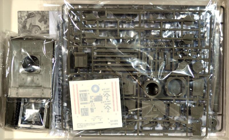 M730A1 チャパラル 対空ミサイルプラモデル(AFV CLUB1/35 AFV シリーズNo.AF35002)商品画像_1