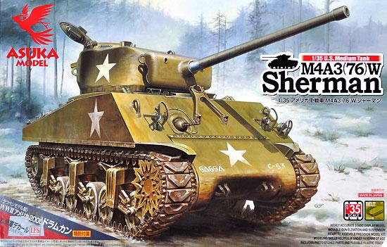 アメリカ中戦車 M4A3(76)W シャーマン (特別付属付)プラモデル(アスカモデル1/35 プラスチックモデルキットNo.35-019)商品画像