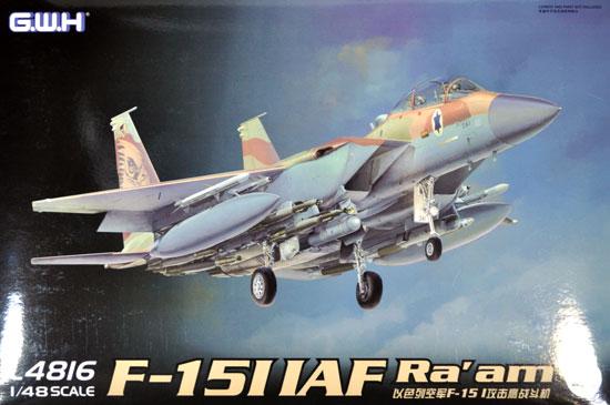 イスラエル空軍 F-15I ラームプラモデル(グレートウォールホビー1/48 ミリタリーエアクラフト プラモデルNo.L4816)商品画像