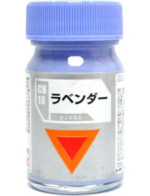 ラベンダー (光沢)塗料(ガイアノーツダグラムカラーNo.CB-018)商品画像