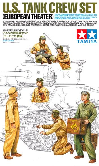 アメリカ戦車兵セット (ヨーロッパ戦線)プラモデル(タミヤ1/35 ミリタリーミニチュアシリーズNo.347)商品画像