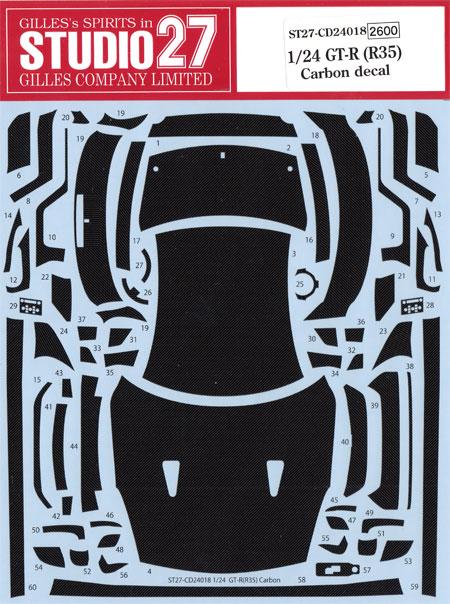ニッサン GT-R (R35) カーボンデカールデカール(スタジオ27ツーリングカー/GTカー カーボンデカールNo.CD24018)商品画像