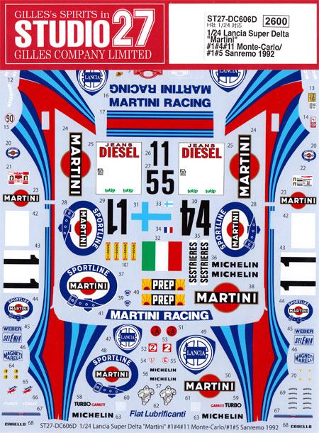 ランチア スーパーデルタ マルィーニ モンテカルロ / サンレモ 1992デカール(スタジオ27ラリーカー オリジナルデカールNo.DC606D)商品画像