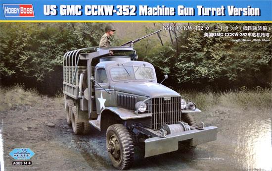 GMC CCKW-352 カーゴトラックプラモデル(ホビーボス1/35 ファイティングビークル シリーズNo.83833)商品画像