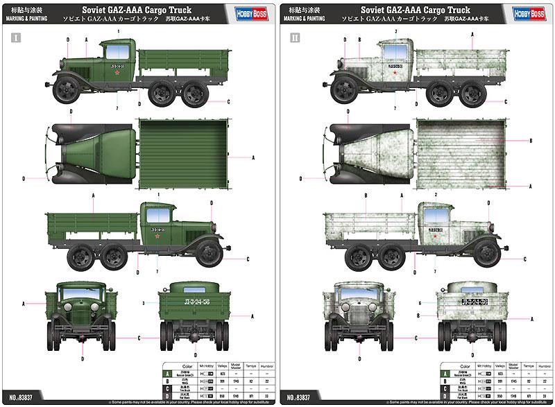 ソビエト GAZ-AAA カーゴトラックプラモデル(ホビーボス1/35 ファイティングビークル シリーズNo.83837)商品画像_1