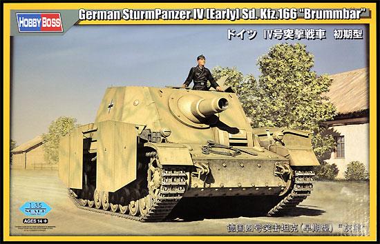 ドイツ 4号突撃戦車 初期型プラモデル(ホビーボス1/35 ファイティングビークル シリーズNo.80134)商品画像