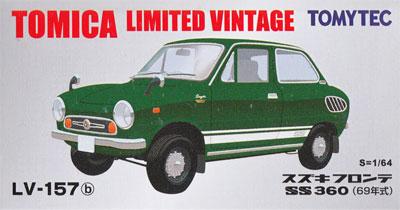スズキ フロンテ SS360 69年式 (緑)ミニカー(トミーテックトミカリミテッド ヴィンテージNo.LV-157b)商品画像