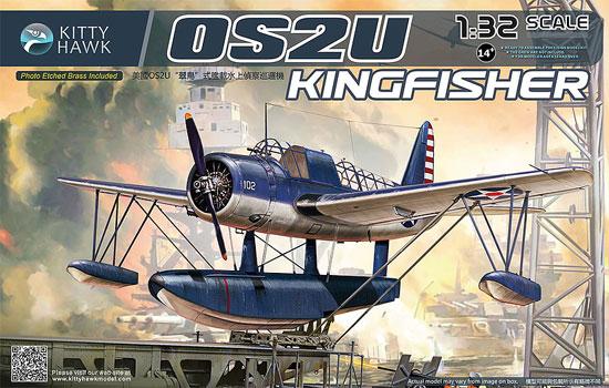 ヴォート OS2U キングフィッシャープラモデル(キティホーク1/32 エアモデルNo.KH32016)商品画像