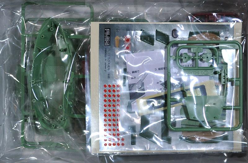 ちび丸艦隊 瑞鶴プラモデル(フジミちび丸艦隊 シリーズNo.ちび丸-015)商品画像_1