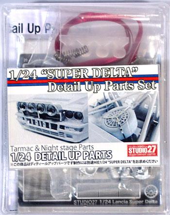 ランチア スーパーデルタ ディテールアップパーツセットメタル(スタジオ27ラリーカー グレードアップパーツNo.FP24182)商品画像
