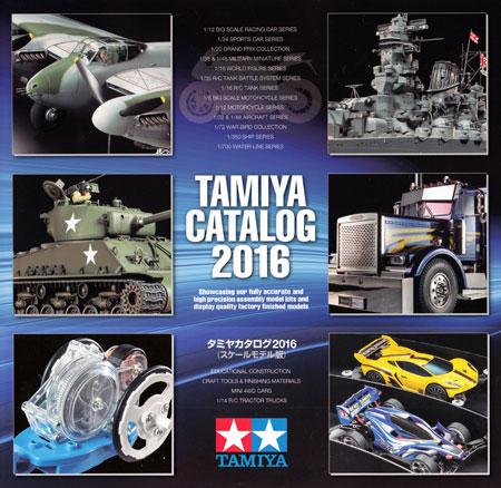 タミヤカタログ 2016 (スケールモデル版)カタログ(タミヤタミヤ カタログNo.64400)商品画像