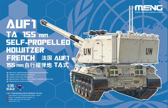 フランス AUF1 TA 155mm自走榴弾砲プラモデル(MENG-MODEL1/35 ティラノサウルス シリーズNo.TS-024)商品画像