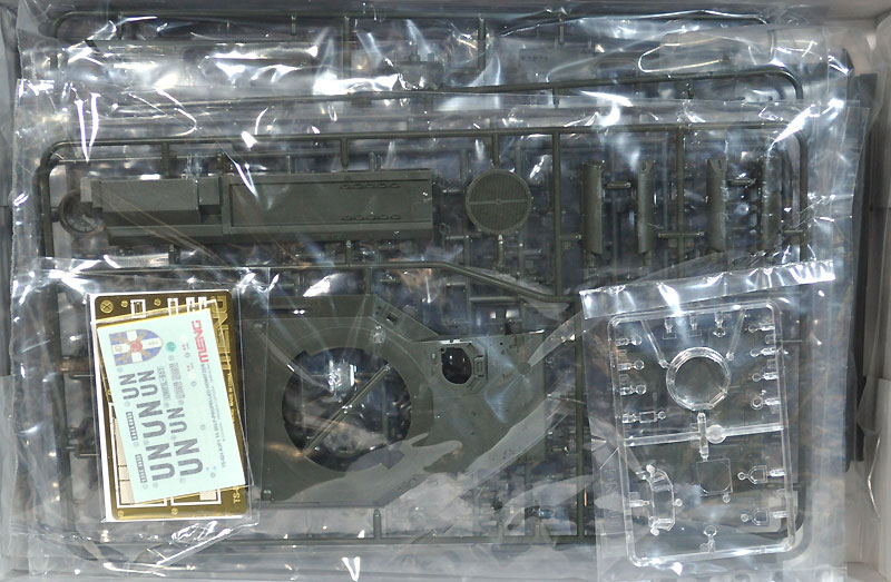 フランス AUF1 TA 155mm自走榴弾砲プラモデル(MENG-MODEL1/35 ティラノサウルス シリーズNo.TS-024)商品画像_1