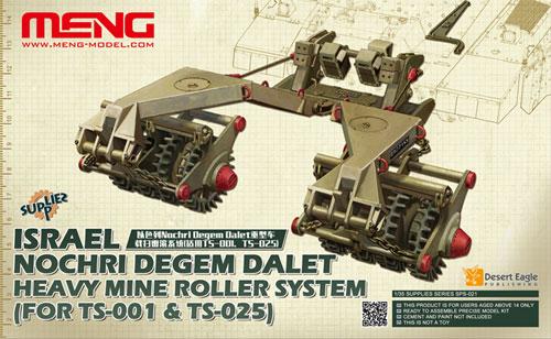 イスラエル Nochri Degem Dalet マインローラ (for TS-001&TS-025)プラモデル(MENG-MODELサプライ シリーズNo.SPS-021)商品画像