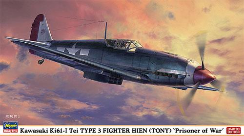 川崎 キ61 三式戦闘機 飛燕 1型丁 アメリカ軍鹵獲機プラモデル(ハセガワ1/48 飛行機 限定生産No.07420)商品画像