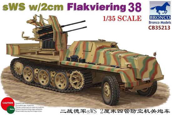 ドイツ sWS ハーフトラック 装甲タイプ 2cm 4連装 対空機関砲搭載型プラモデル(ブロンコモデル1/35 AFVモデルNo.CB35213)商品画像