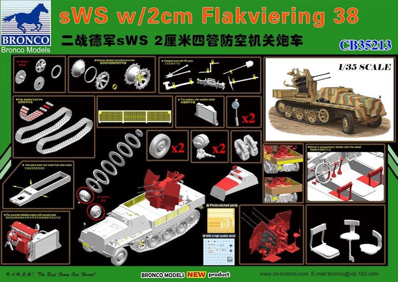 ドイツ sWS ハーフトラック 装甲タイプ 2cm 4連装 対空機関砲搭載型プラモデル(ブロンコモデル1/35 AFVモデルNo.CB35213)商品画像_2