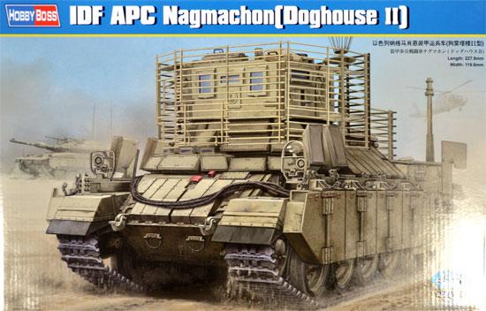 装甲歩兵戦闘車 ナグマホン (ドッグハウス 2)プラモデル(ホビーボス1/35 ファイティングビークル シリーズNo.83870)商品画像