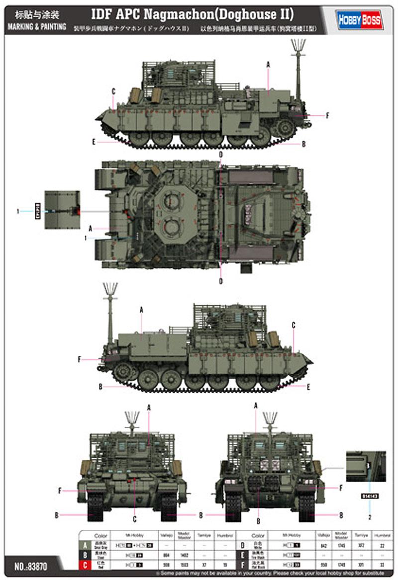 装甲歩兵戦闘車 ナグマホン (ドッグハウス 2)プラモデル(ホビーボス1/35 ファイティングビークル シリーズNo.83870)商品画像_1